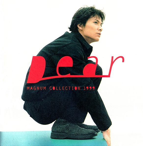 Album Magnum Collection 1999 by Masaharu Fukuyama