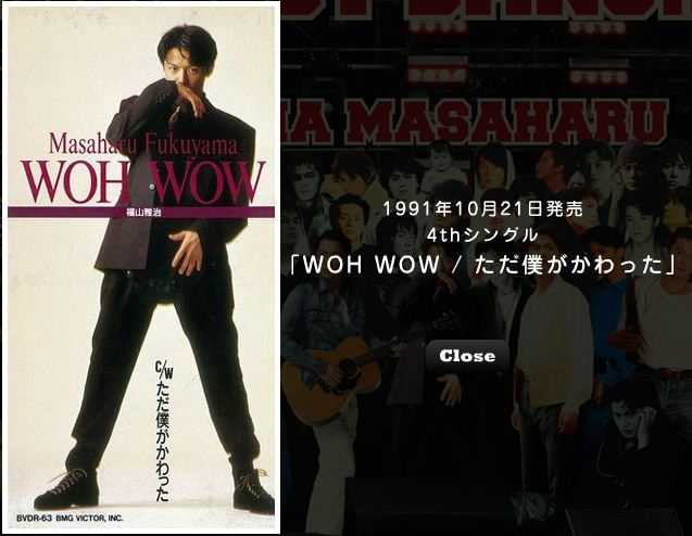 Single Woh Wow by Masaharu Fukuyama