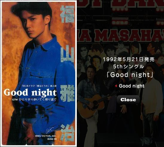 Single Good Night by Masaharu Fukuyama