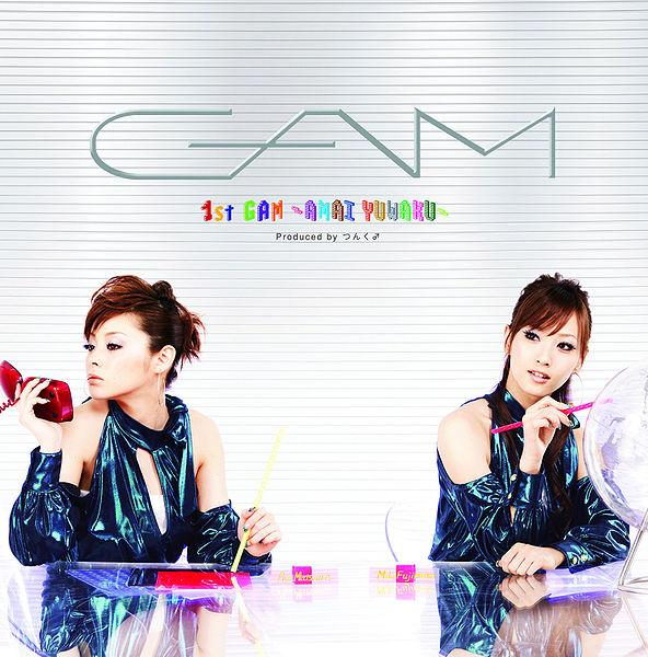 Ai No Fune by GAM