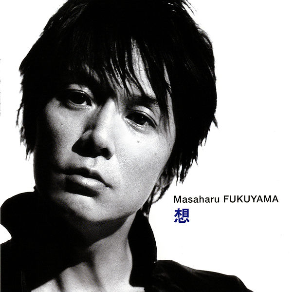 Single Sou -new love new world- by Masaharu Fukuyama
