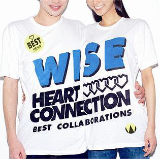 Album Heart Connection ~BEST by Masaharu Fukuyama