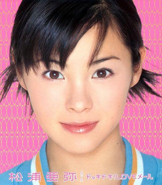 Aya Matsuura* 松浦亜弥 - Good Bye 夏男