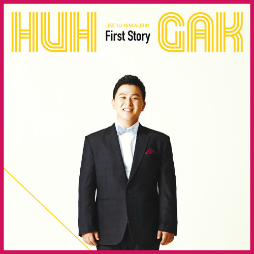 Mini album First Story by Huh Gak