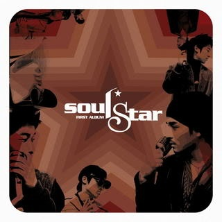 Album SOULSTAR by Soulstar