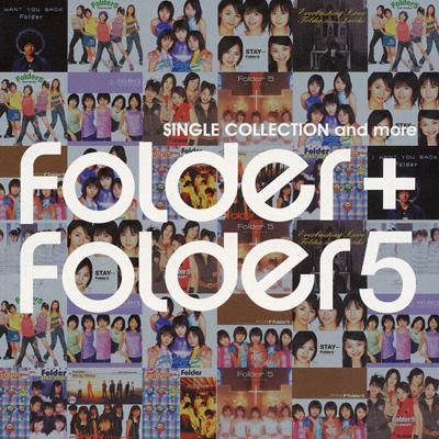 Album Folder+Folder 5 SINGLE COLLECTION and more by Folder5
