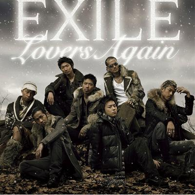 Change My Mind by EXILE