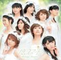 Give me Ai - Morning Musume
