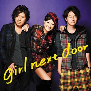 Single Rock Your Body by GIRL NEXT DOOR