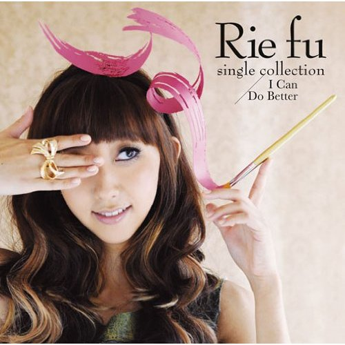 Album I Can Do Better by Rie Fu