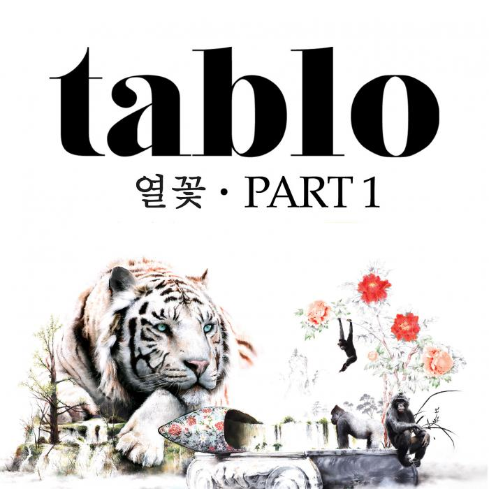 Album Fever's End. Part 1 by Tablo