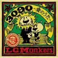 3090 ~Ai no Uta~  - LGMonkees