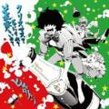 D.T. no Uta Feat. Kayoe! Chuu gaku - Hyadain