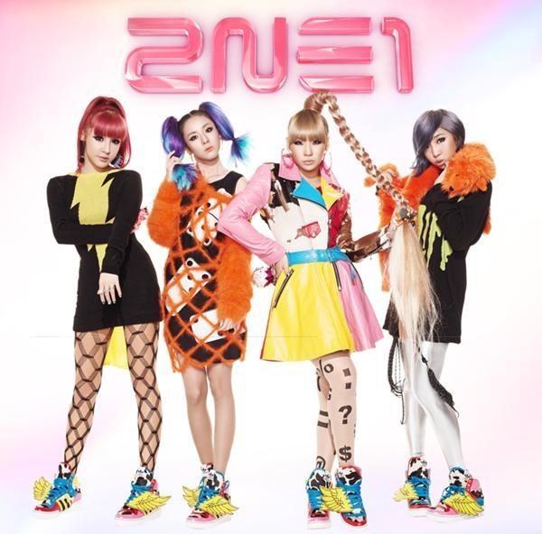 Single Go Away (Japanese Ver.) by 2NE1