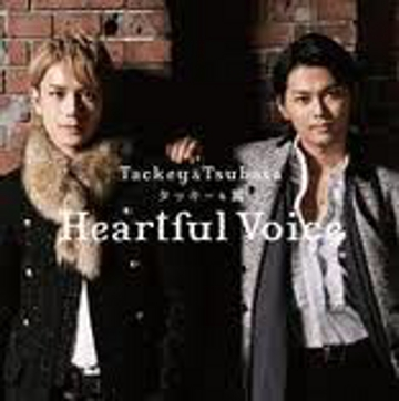 Single Heartful Voice by Tackey & Tsubasa