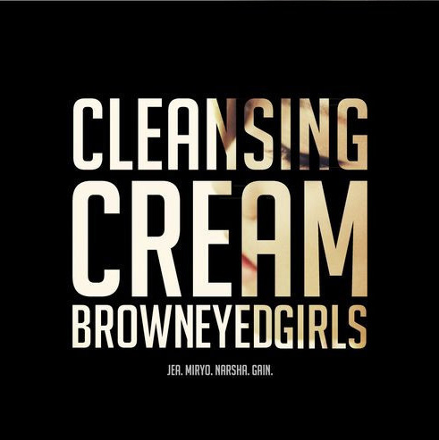 Single Cleansing cream by Brown Eyed Girls
