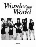 Be My Baby (English Ver.) - Wonder Girls