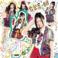 Hohoemi no Positive Thinking - SKE48