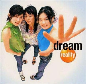 reality by Dream
