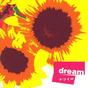 Album Natsuiro by Dream