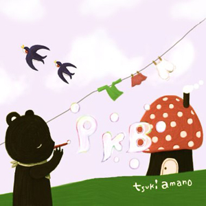 Album PEEK A BOO by Tsukiko Amano