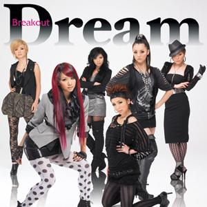 Breakout by Dream