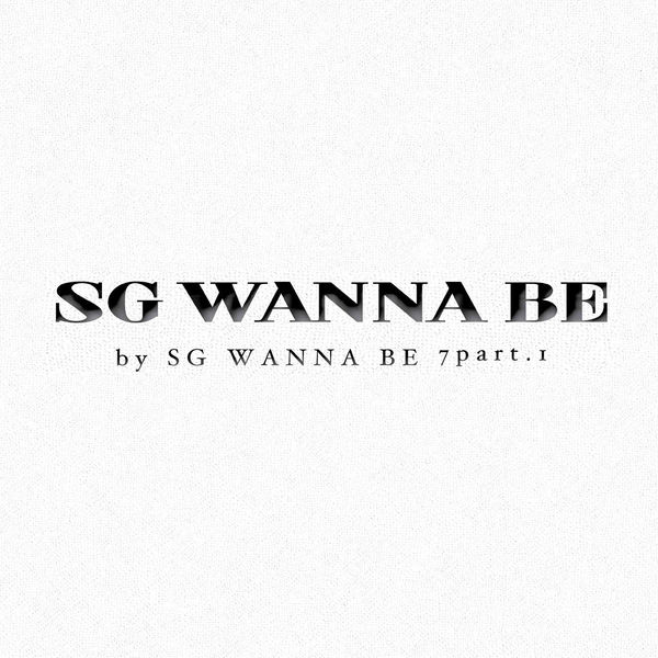 Haebaragi (해바라기; Sunflower) by SG Wannabe