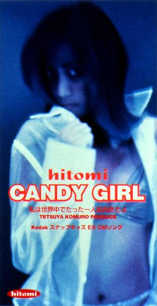 Single CANDY GIRL by Hitomi