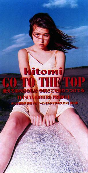 Single GO TO THE TOP by Hitomi