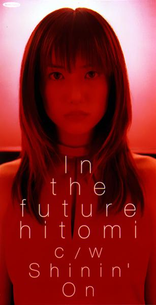 Single In the future by Hitomi
