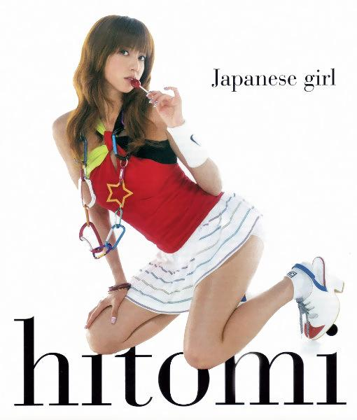 Single Japanese girl by Hitomi
