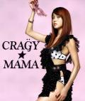 CRAGY☆MAMA