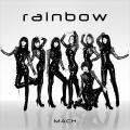 マッハ  (Mach) (Japanese Version) - Rainbow