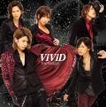 Message - ViViD