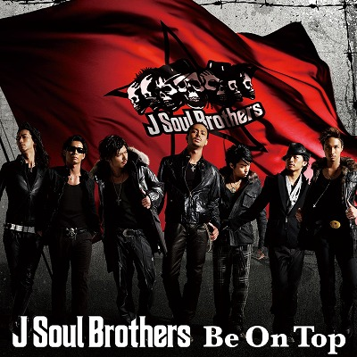 Be On Top by Sandaime J Soul Brothers