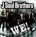 J.S.B Is Back - J Soul Brothers