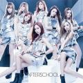 Rambling Girls - After School