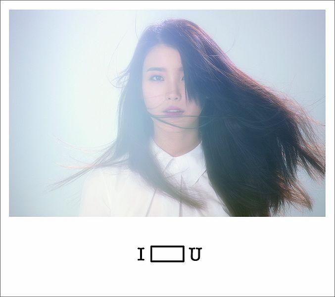 IU discography