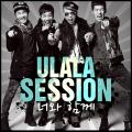 With You - Ulala Session
