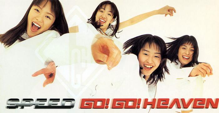 Single Go! Go! Heaven by SPEED
