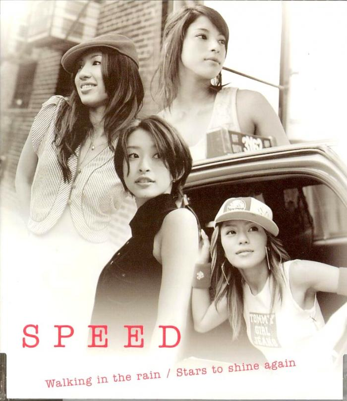 Single Walking in the rain / Stars to shine again by SPEED