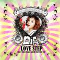 Love Step