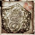 Huang Di -Yami ni Umareta Mukui- - D