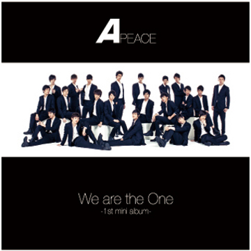 Mini album We are the One by A-Peace