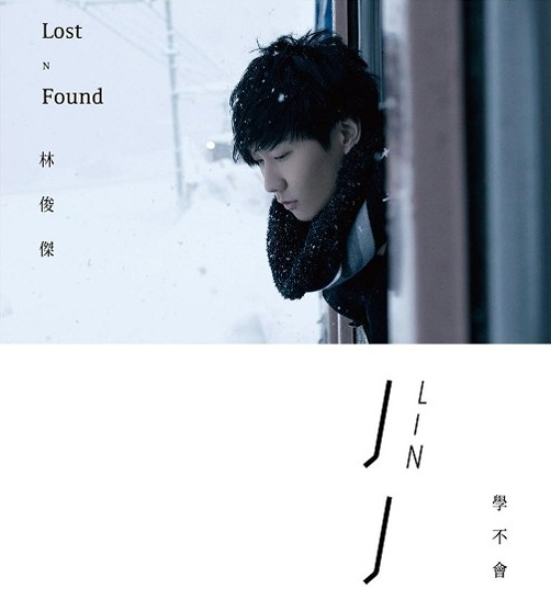 Album Lost N Found by JJ Lin