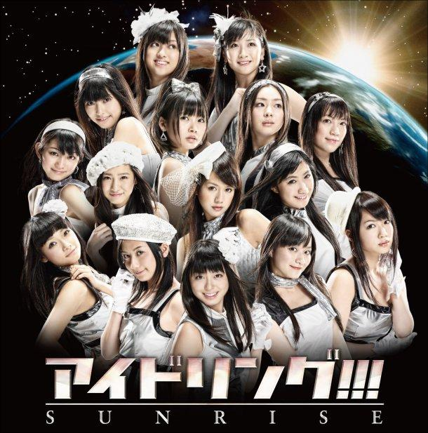 S.O.W. Sense of Wonder by Idoling!!!