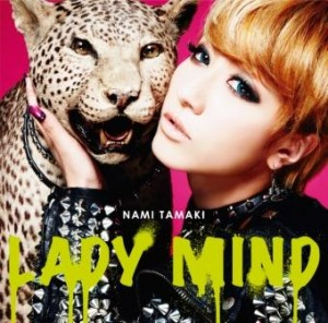 Lady Mind by Nami Tamaki