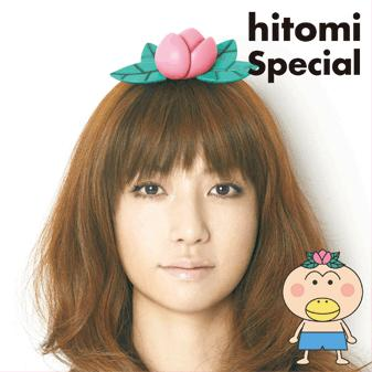 Album Special by Hitomi