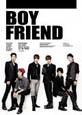 I'll be there - Boyfriend