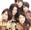 Chikutaku☆2 NITE (チクタク☆2NITE) - 9nine